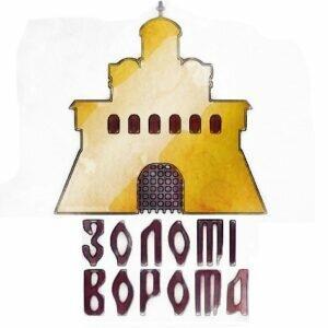 Музей Золотые ворота в Киеве